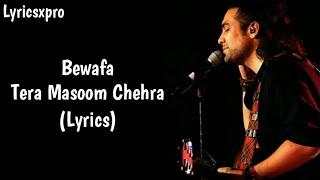 Song: Bewafa Tera Masoom Chehra (Lyrics) | Jubin Nautiyal | Rochak Kohli | New Song 2020