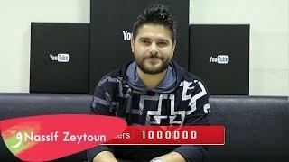 Nassif Zeytoun - One Million Subscribers / ناصيف زيتون - مليون مشترك