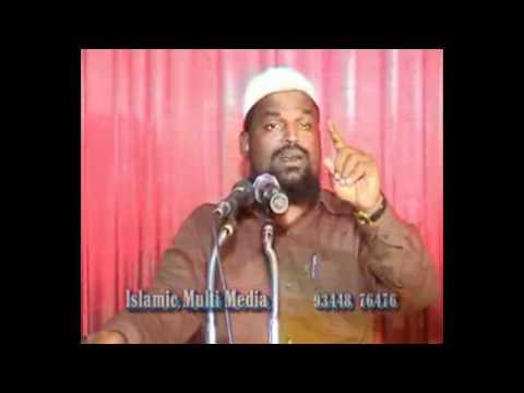 Abu bakar sithiq life history part-1(4/4) Tamil Bayan