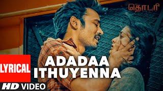 Adadaa Ithuyenna Lyrical Video Song  Thodari  Dhanush, Keerthy Suresh  D. Imman  Tamil Songs