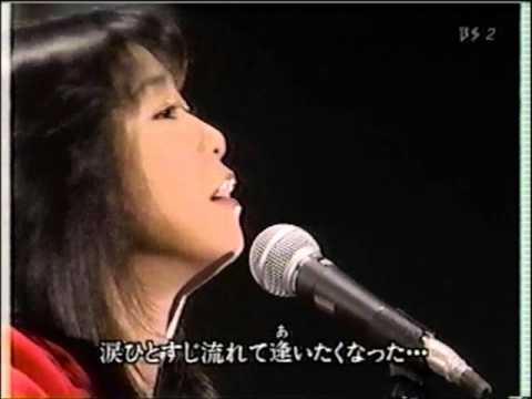 沢田聖子【親愛なる人へ】