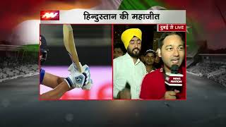 Asia cup 2018 India vs Pakistan highlights: Indian cricket team wins Asia Cup 2018 by 8 wickets