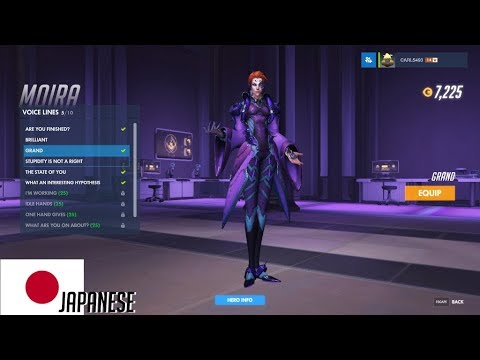 Overwatch: Moira's Unlockable Voice Lines in Every Language