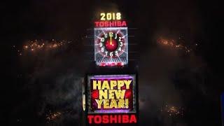 New York fête le passage à 2018 sur Times Square