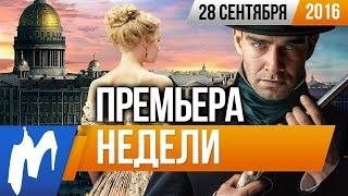 Премьера недели: Дуэлянт