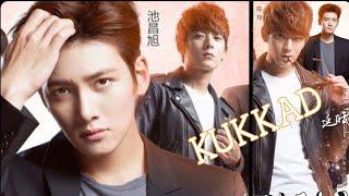 Kukkad || Chinese mix || Tornado Girl 2 || Chang'an & Tinghao || Friendship - Jealousy song