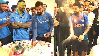 Virat Kohli's 29th Birthday Party With Indian Team (Inside Video)