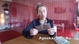 видео Морские водоросли Черного моря, обертывание водорослями