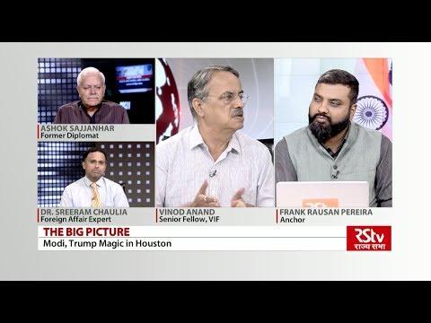 The Big Picture - Modi-Trump Magic in Houston
