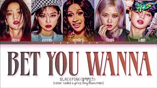 BLACKPINK Bet You Wanna (feat. Cardi B) Lyrics (Color Coded Lyrics)
