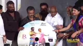 Thoppi Audio Launch   Galatta Tamil