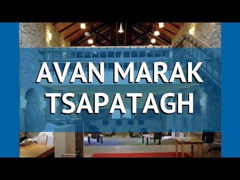 AVAN MARAK TSAPATAGH 4* Армения Севан обзор – отель АВАН МАРАК ТСАПАТАГХ 4* Севан видео обзор