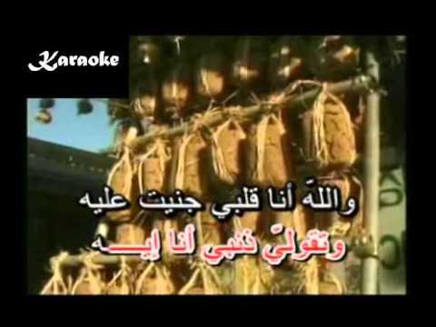 Arabic Karaoke fatet sinin elissa
