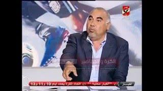 """محمد يحيى """"عشقى للاهلى جعلنى اعمل بدون مقابل والبعض يقلل من الانجازات"""""""