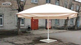 Большой зонт 4х4 м. для кафе, коттеджа, торговли от компании Митек(Большой зонт 4х4 м. для кафе, коттеджа, торговли. Конструкция зонта – телескопическая. Благодаря такой конст..., 2016-04-13T15:05:44.000Z)