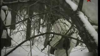 Партизаны против Вермахта. Трудная зима. 3 ч.