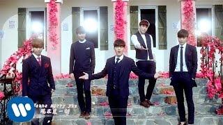 ZE:A J 帝國之子 -  Marry Me (華納official HD 高畫質官方中字版)