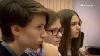 Жизнь в большом городе: чему учат столичных школьников. Москва 24.