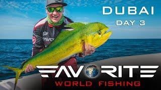 Все мечтают о таком ТРОФЕЕ Ловля тунца и махи махи в Дубае День 3 Favorite World Fishing