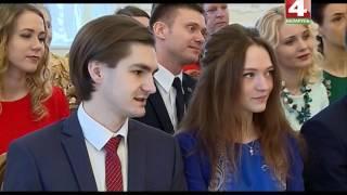 Свадебный бум в Могилеве  17.02.2017