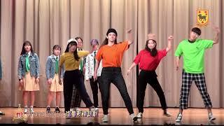 Publication Date: 2019-12-30 | Video Title: 2019-20_聖誕聯歡會 ~ 學生會Ohana 精心泡製