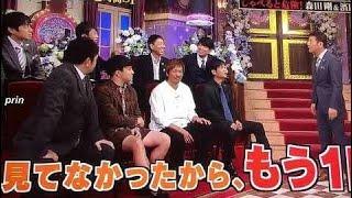 NEWS 手越祐也が羨ましい V6 森田剛くん てごにゃんはある意味偉大。 上...