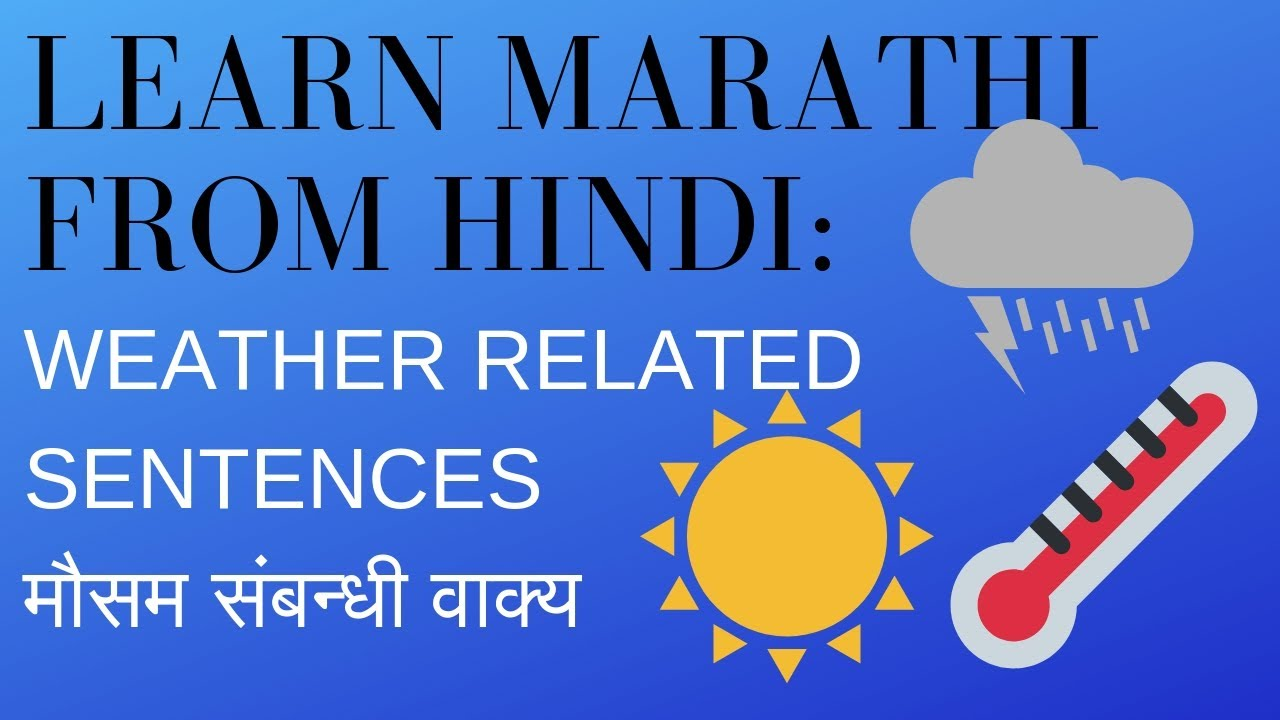 All Lessons | Learning Hindi!