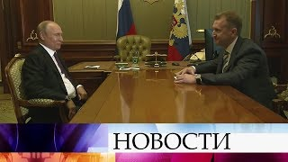 Владимир Путин провел встречи с Игорем Шуваловым и Дмитрием Рогозиным.