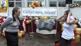 """2008 Последний звонок Бонустрек """"Уходи"""""""