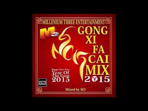 M3 Entertainment 2015