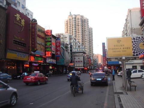 2 Days In Zhengzhou , China - English Version