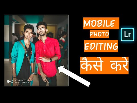 Mobile Photography Editing|| Lightroom & Snapseed Editing🔥|| MJ EDITZ