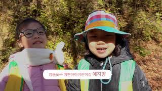 [서울시육아종합지원센터…