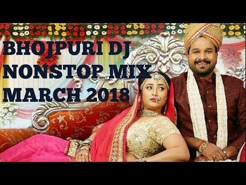 Bhojpuri Nonstop DJ Remix 2018 | Bhojpuri Mashup Songs | Latest Bhojpuri Song 2018 | LIVE 24/7
