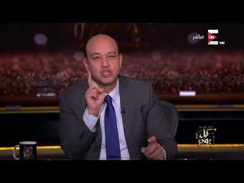 كل يوم - عمرو أديب: الوحيد اللي كان ممكن يحرر القدس هو -محمد بديع- مرشد الإخوان المسلمين  - 21:20-2017 / 12 / 16