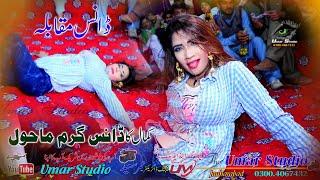Adhi Raati Suti Paide Lat Hali Umar studio