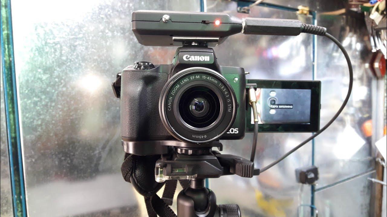 знаменитый курорт как подключить микрофон петлю к фотокамере кэнон опытные