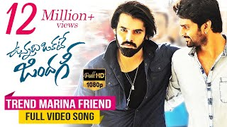 Trend Marina Friend Maradu Full HD Video Song | Vunnadhi Okate Zindagi Songs | Ram | Anupama | DSP