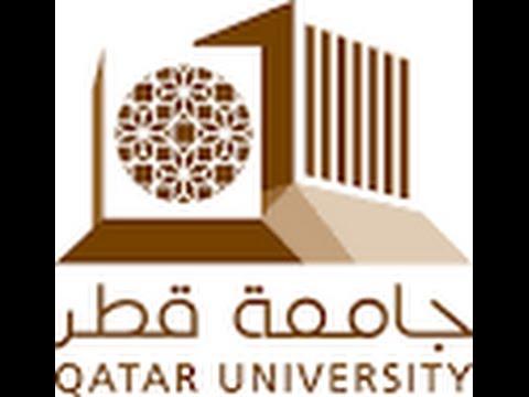 طريقة التسجيل في منحة جامعة قطر