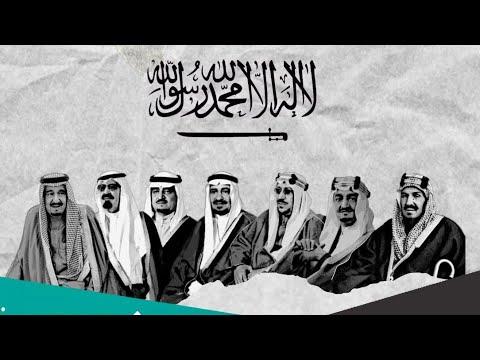 ابناء المـلك عبدالعزيز آل سعـود بالتـرتيب '