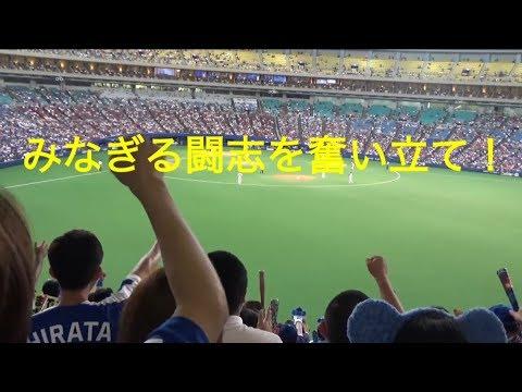 【開幕版2018】中日ドラゴンズ 応援歌メドレー〈2018年Ver.〉