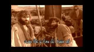 يا سائح للقاء يسوع Music JOHN HANNA
