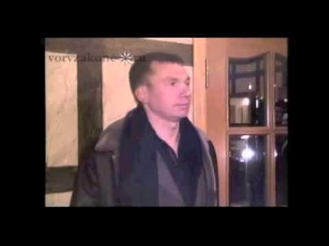 тагильский вор в законе Владимир Штейгервальд (Штакет)