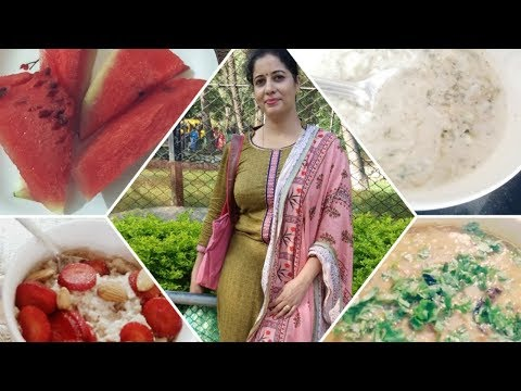Indian Full Day Meal Plan For Weight Loss|| Vegetarian Diet Plan