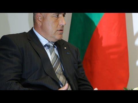знакомства болгария