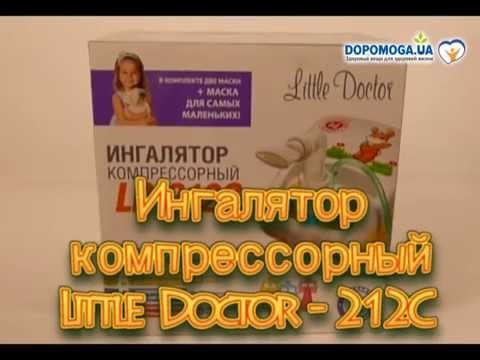 Ингалятор компрессорный Little Doctor - 212C