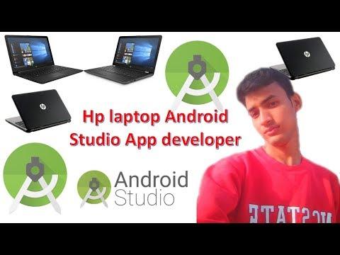 Hp Laptop Android Studio App Developer My Smart Class Android Studio Tutorial In Hindi