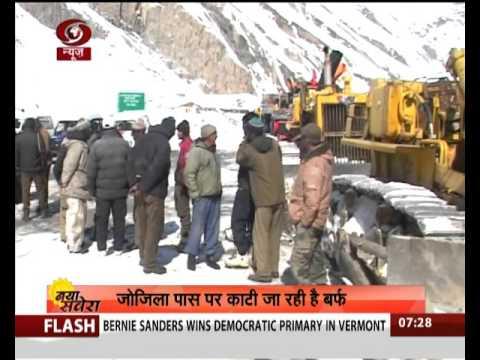 Leh-Srinagar National Highway to reopen