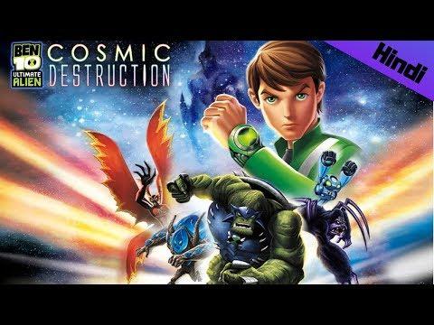Ben 10 Ultimate Alien Cosmic Destruction Gameplay Part01 In Hindi    Ben 10 Android Game