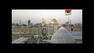 Messum Abbas | Momino Haider E Karar | Muharram 2014